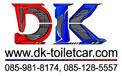 dk-toiletcar.com